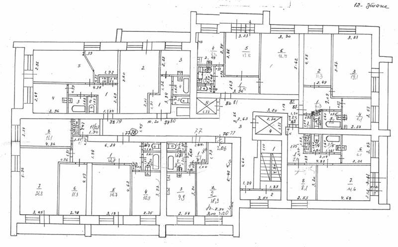 Планировка квартир 93 серии в мурманске